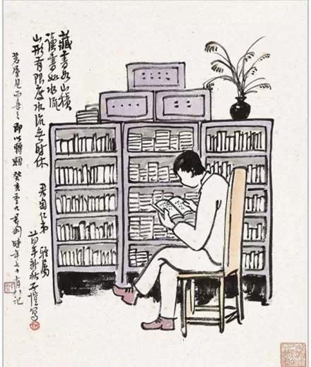 豐子愷 漫畫  畫作 讀書 海華堂 收購 價格