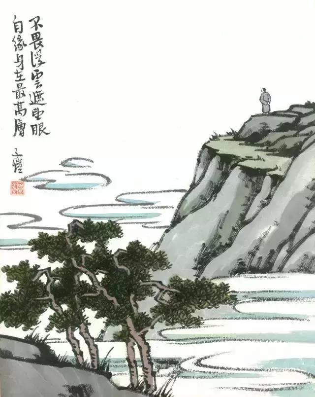 豐子愷 漫畫 書畫 海華堂 收購 價格