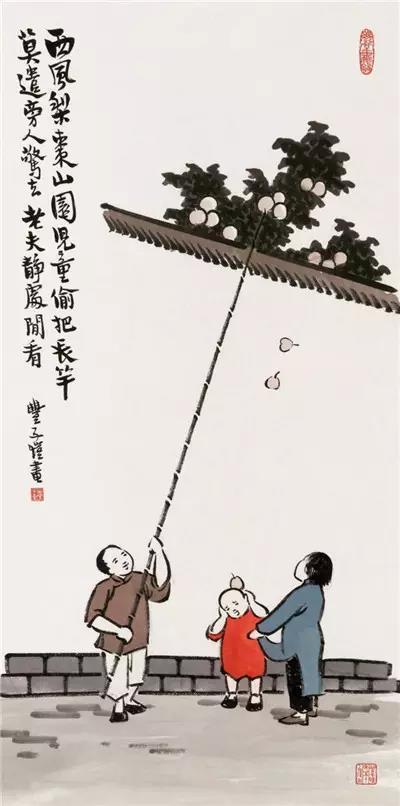 豐子愷 漫畫  畫作 海華堂 收購 價格