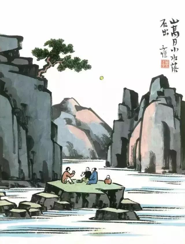 豐子愷 漫畫 書畫 收購 價格 海華堂