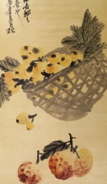 吳昌碩 水果 枇杷 荔枝  收購 拍賣 價格  字畫