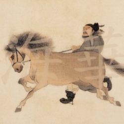 溥儒 溥心畬 人物 馬 書畫 買賣 拍賣 價格 海華堂