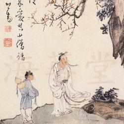 溥儒 溥心畬 人物 高士 書畫 買賣 拍賣 價格 海華堂