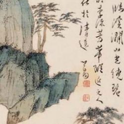 溥儒 溥心畬 山水  書畫 買賣 拍賣 價格 海華堂