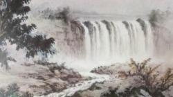 黃君璧 山水 瀑布 價格 收購 買賣 海華堂